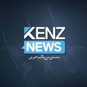 Kenz News