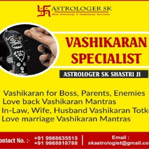 Vashikaran mantra in Tamil