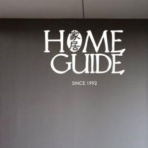 Home Guide Singapore
