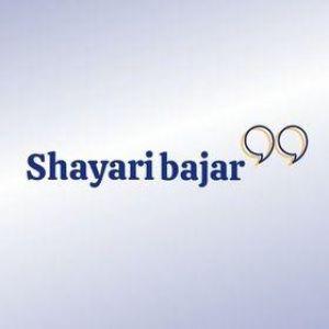 shayari bajar